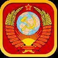 Big Soviet Encyclopedia Free APK for Bluestacks