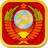 Big Soviet Encyclopedia Free