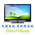 ChinaTVGuide icon