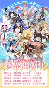 Brave Sword x Blaze Soul (JP) Mod Apk 2.4.15 (High DMG/DEF) 3