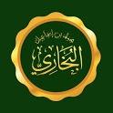 Hadits Shahih Bukhari icon