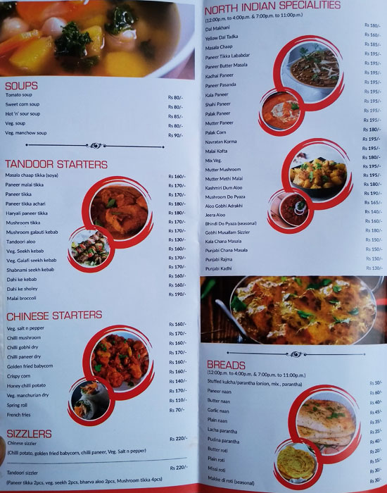 Nandan Sweets menu 3