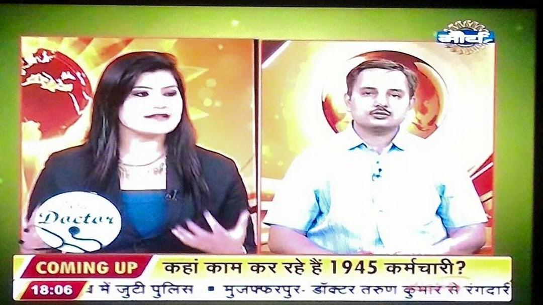 Dr  Amit Kumar MBBS AIIMS Delhi PG Diabetes UK - Doctor