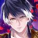 美男吸血鬼 - 偉人的愛戀誘惑 - Androidアプリ