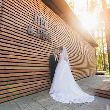 Wedding photographer Evgeniy Morenko (Moryak31). Photo of 11.12.2017