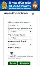 Train Schedule - Sri Lanka Railways screenshot thumbnail