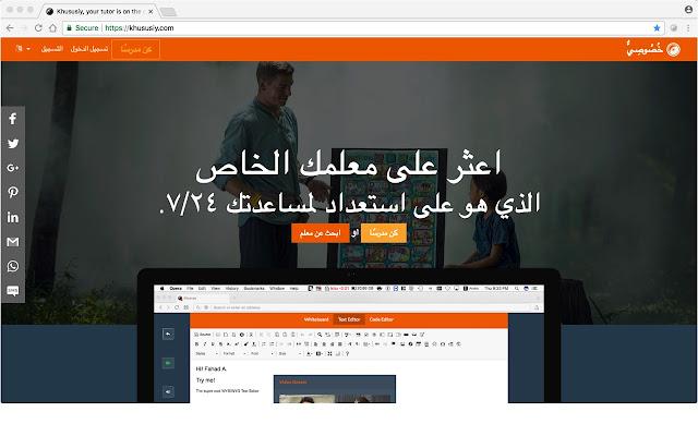 Khususiy Screen Sharing