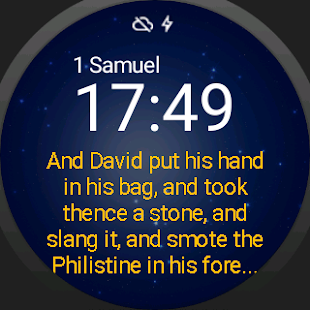 Bible Offline PRO Screenshot