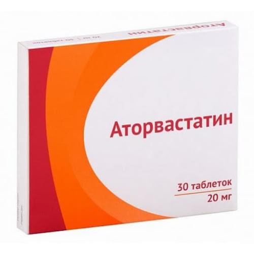 Аторвастатин таб. 20мг №30