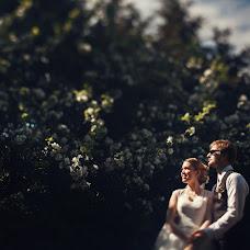 Bryllupsfotograf Artem Bogdanov (artbog). Bilde av 26.05.2016
