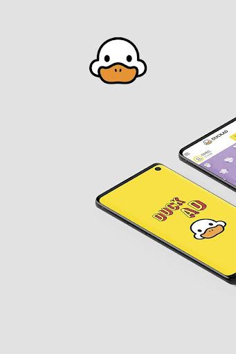 덕애드-아이돌 팬 투표로 광고 선물, 덕질은 덕애드 screenshot 1