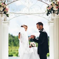Wedding photographer Kira Nevskaya (dewberry). Photo of 12.07.2015