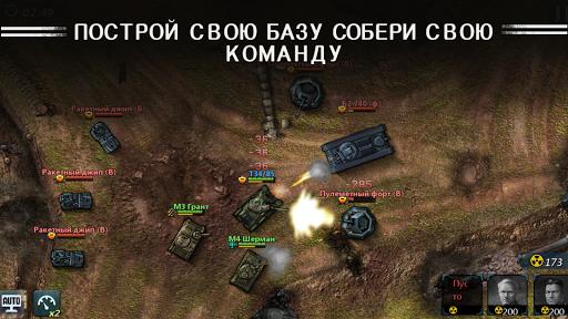 Iron Commander: Blitzkrieg 22.0 screenshots 17