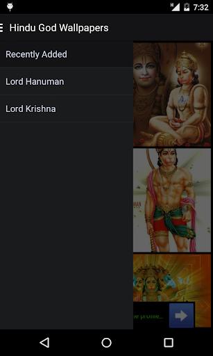 Hindu God Wallpaper 1.0 screenshots 2