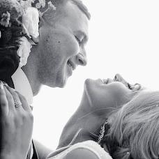 Wedding photographer Andrey Andryukhov (Andryuhoff). Photo of 14.08.2017
