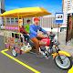 Long Tuk Tuk Simulator:Rickshaw Driving Game for PC-Windows 7,8,10 and Mac