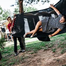 Свадебный фотограф Анастасия Леснова (Lesnovaphoto). Фотография от 27.09.2018