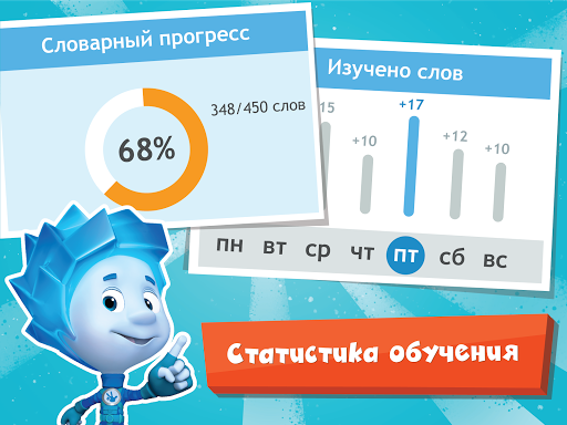 English for Kids. Fixiki. Learning the language android2mod screenshots 14