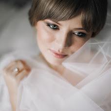 Wedding photographer Ulyana Bogulskaya (Bogulskaya). Photo of 11.12.2016