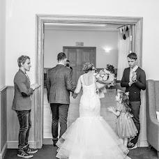 Wedding photographer Sergey Trashakhov (SergeiTrashakhov). Photo of 03.02.2017