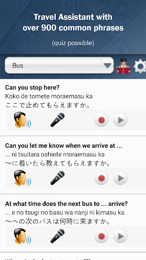 玩教育App|JA Sensei - Learn Japanese免費|APP試玩