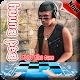 Bad Bunny Musica - Sin Internet (game)