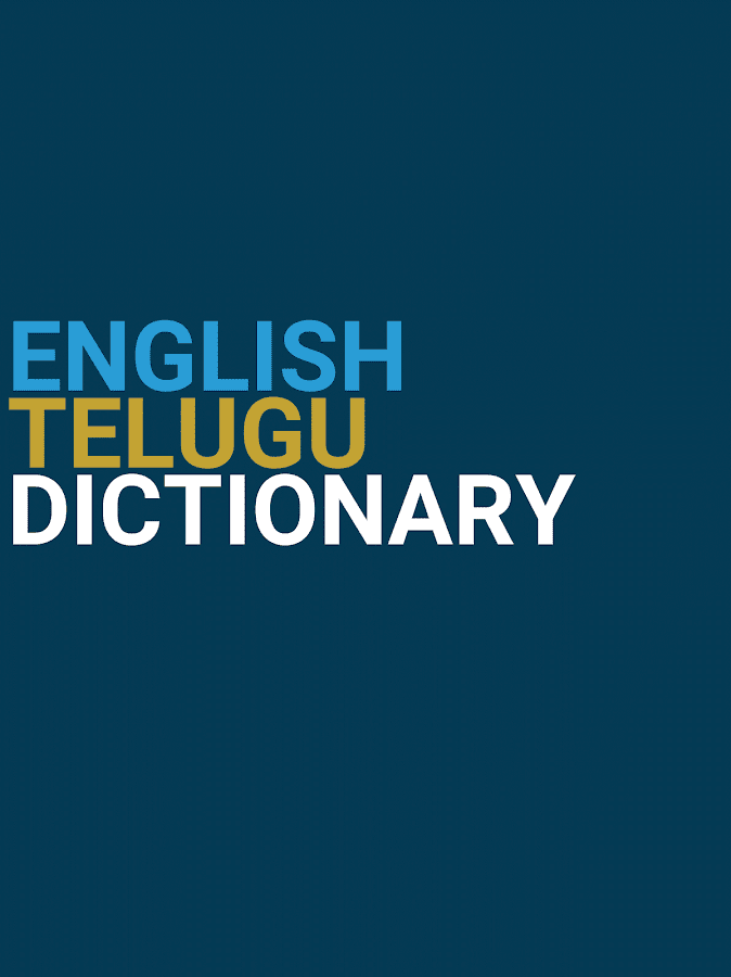 English : Telugu Dictionary- screenshot