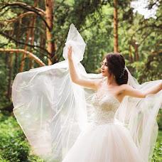 Wedding photographer Nadezhda Zolotareva (Zolotareva). Photo of 22.11.2017