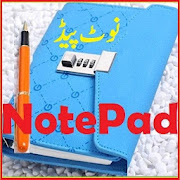 Free Download Notepad Note color full To do Reminder Note Color APK for Samsung