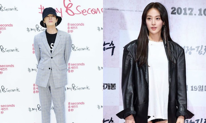 Jooyeon dating