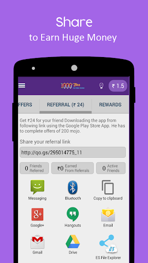 Free Recharge screenshot 5
