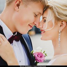 Wedding photographer Yuliya Kubarko (Kubarko). Photo of 10.10.2015