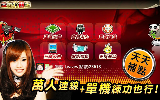 iTW Mahjong 13 (Free+Online) apkpoly screenshots 8