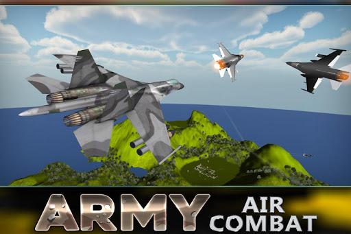 陆军航空作战