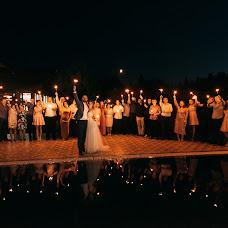 Wedding photographer Mari Bulkina (Boolkinamari). Photo of 07.11.2018