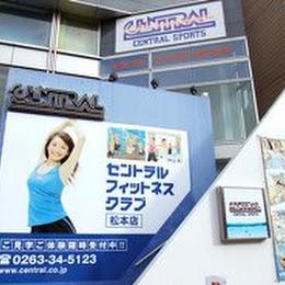 セントラルフィットネスクラブ松本のメイン画像です