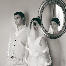 Wedding photographer Vladimir Belyy (len1010). Photo of 29.08.2018