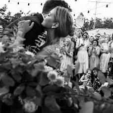 Fotógrafo de casamento Yuliya Frantova (FrantovaUlia). Foto de 16.08.2018