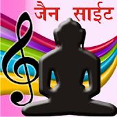 Jain Music