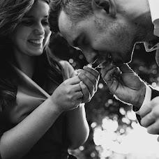Wedding photographer Lada Terskova (telada). Photo of 13.08.2017