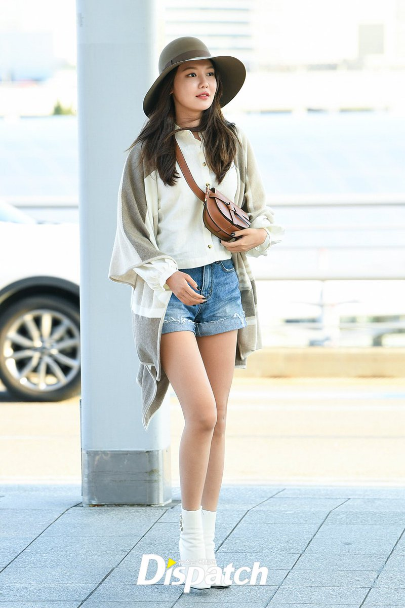 sooyoung casual 26