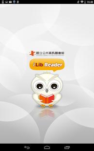 iLib Reader - screenshot thumbnail