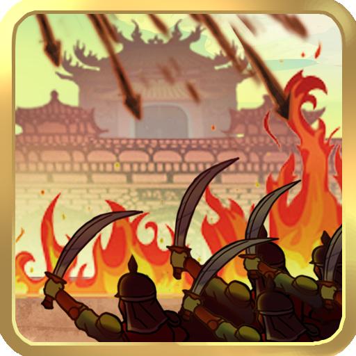 开放式塔防:城墙防卫 策略 App LOGO-硬是要APP