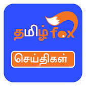 Tamil News (Tamil Fox ) - Tamil Newspapers