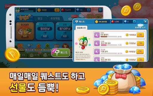 Pmang New Matgo : No1 Gostop screenshot 04