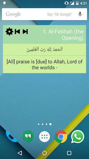 One Ayah a Day