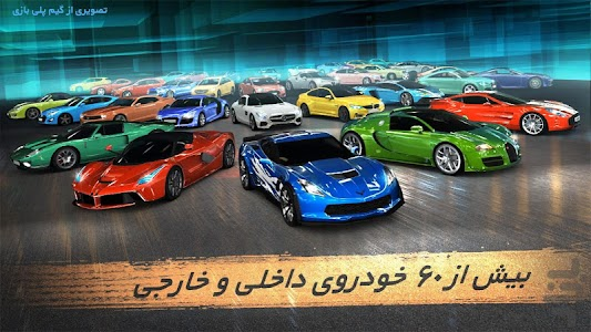GT-Club 1 4 3 83 APK for Android