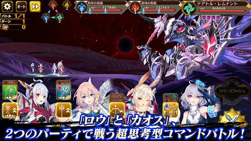 イドラ ファンタシースターサーガ 2.2.0 screenshots 1