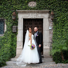 Wedding photographer Dixar Studios (Dixarstudios). Photo of 04.11.2016