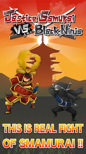 Jastice Samurai vs Black Ninja